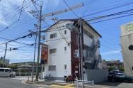 フォレスト・ウィンド・イン姪浜